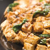 【ランチも◎】食欲をそそる…中華料理