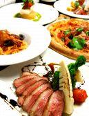 Italian Dining QUATTRO クアトロのおすすめ料理2
