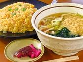 山田うどん 青梅新町店のおすすめ料理3