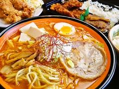 麺や虎鉄 白石店 の写真