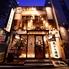 天ぷら酒場 KITSUNE 塩釜口店のロゴ