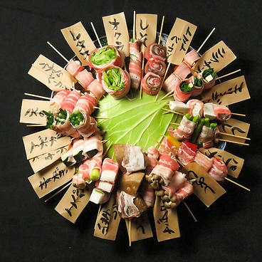 博多やさい巻き串 つくね 寅松 六本松店のおすすめ料理1