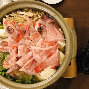 天金 旭川 てんきんのおすすめ料理1