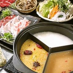 蝦夷しゃぶ 令和亭のおすすめ料理1