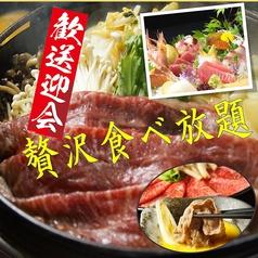 源氣屋 高槻のおすすめ料理1