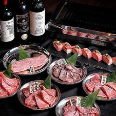 和牛原価出し YAKINIKUYAのおすすめ料理1