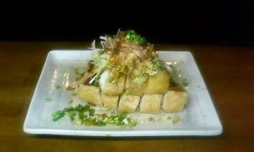 bar 一五亭のおすすめ料理1