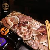 Osteria Oliva Nera a TOKYO オステリア オリーヴァ ネーラ トウキョウ 王子店のおすすめ料理2