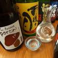店主厳選の日本酒、ワインをご用意!!季節により銘柄も異なります。甘口辛口なども御座いますが、銘柄が気になる方はお気軽に当店までお問い合わせ下さい。