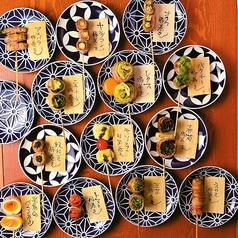 野菜巻き串酒場 らんたんルージュのおすすめ料理1