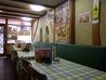 中国飯店 百嘉園のおすすめポイント1