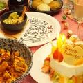 料理メニュー写真ランチでも誕生日や記念日をお祝いできるコースも好評