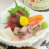 和旬彩 純のおすすめ料理2