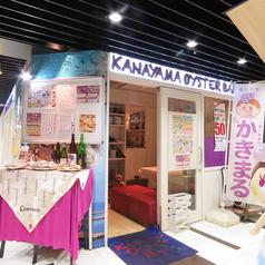 カナヤマ オイスターバー KANAYAMA OYSTER BARの雰囲気3