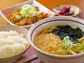 山田うどん 青梅新町店のおすすめ料理2