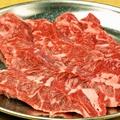 料理メニュー写真牛カルビ/牛ハラミ(横隔膜)