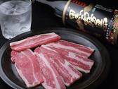 炭火焼肉 黒門 黒虎のおすすめ料理2