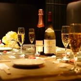 ★超お得な女子会・コンパコースあります★飲み放題メニュー充実で時間も3時間制♪デザートはフルーツパンケーキ♪周りを気にしず楽しめ個室多数完備しております!