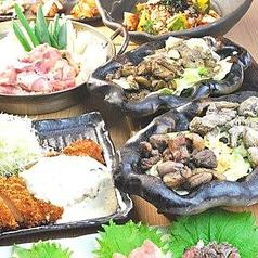 九州料理のぼせもん 森ノ宮