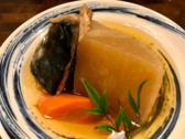 和利館 松本のおすすめ料理3