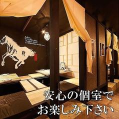 宇都宮の馬喰ろう 馬場店の雰囲気1