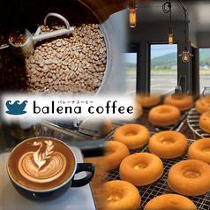 balena coffee バレーナ コーヒーの写真