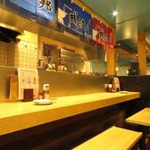 沖縄居酒屋 イーチャー島の雰囲気3