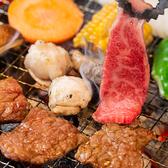 焼肉マル 北新地店のおすすめ料理2