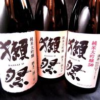 日本酒、焼酎の銘酒がズラリ!