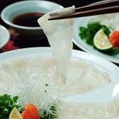 戴天ふぐ 曽根崎御坊のおすすめ料理3