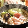 今が旬!ウルフの絶品海鮮鍋をお愉しみください