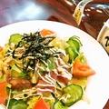 料理メニュー写真近海 マグロとアボカドのサラダ