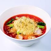 太陽のトマト麺 新宿東宝ビル店 新宿のグルメ