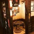 ◆懐かしのちゃぶ台席◆限定1室の座敷席♪半個室スタイル!昭和レトロを楽しめます☆