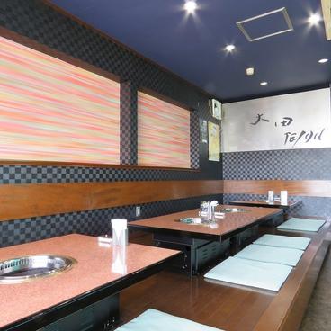 炭火焼肉レストラン 大田 テジョンの雰囲気1