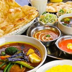 ネパールカレー&レストラン STARの写真