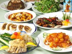 中華料理 上海の家の特集写真