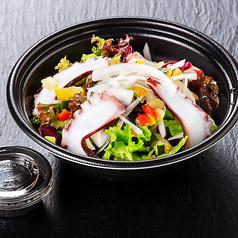 彩野菜とタコのサラダ