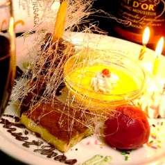 イタリアン食堂酒場 AVANTi 浜松町 汐留の特集写真