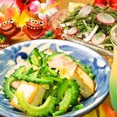ニライカナイ 町田店のおすすめ料理2