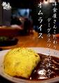 料理メニュー写真洋食屋さんのオリジナルデミグラスソースオムライス/ポークジンジャー(豚ロースの生姜焼き)