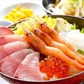 料理メニュー写真日替わり海鮮丼