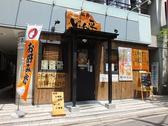じゅん平 平井店の雰囲気3
