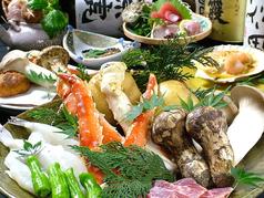 味彩坊 東長崎店 和食やさんイメージ