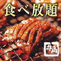 ■食べ放題は2980円(税抜)~ご用意!