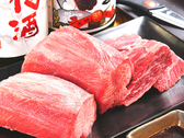 薩摩の牛太 寿栄店 高槻のグルメ