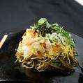 料理メニュー写真野菜瓦そば定食