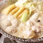 焼き鳥と季節料理 鶏吟 Toriginのおすすめ料理2