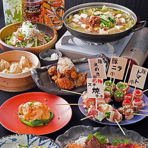 徳得コース 全7品 料理+飲み放題(90分) ¥3980(税込み)