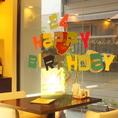 お誕生日や記念日などのサプライズ大歓迎♪お店のウィンドウにスペシャルメッセージを書いたり入店時にサプライズするなど様々な演出でサポートいたします!ぜひスタッフまでご相談ください♪
